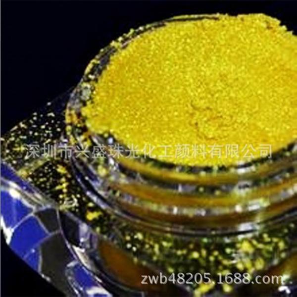 金色珠光粉