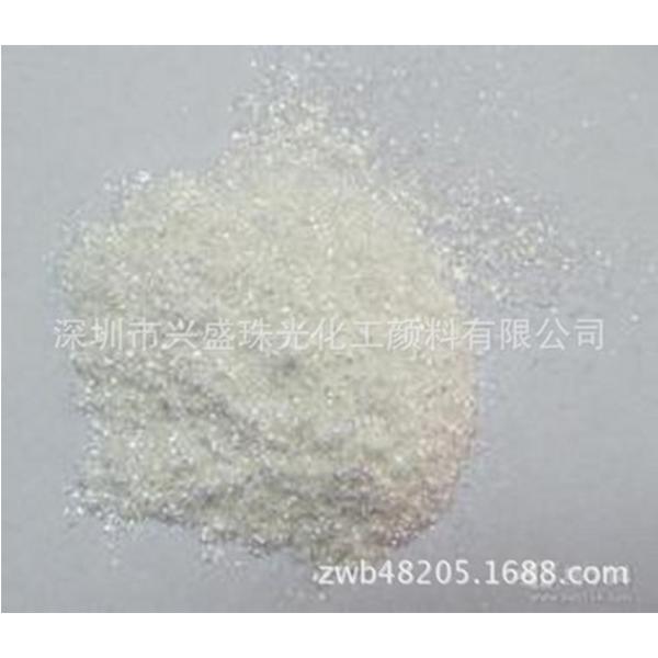 银白色珠光粉