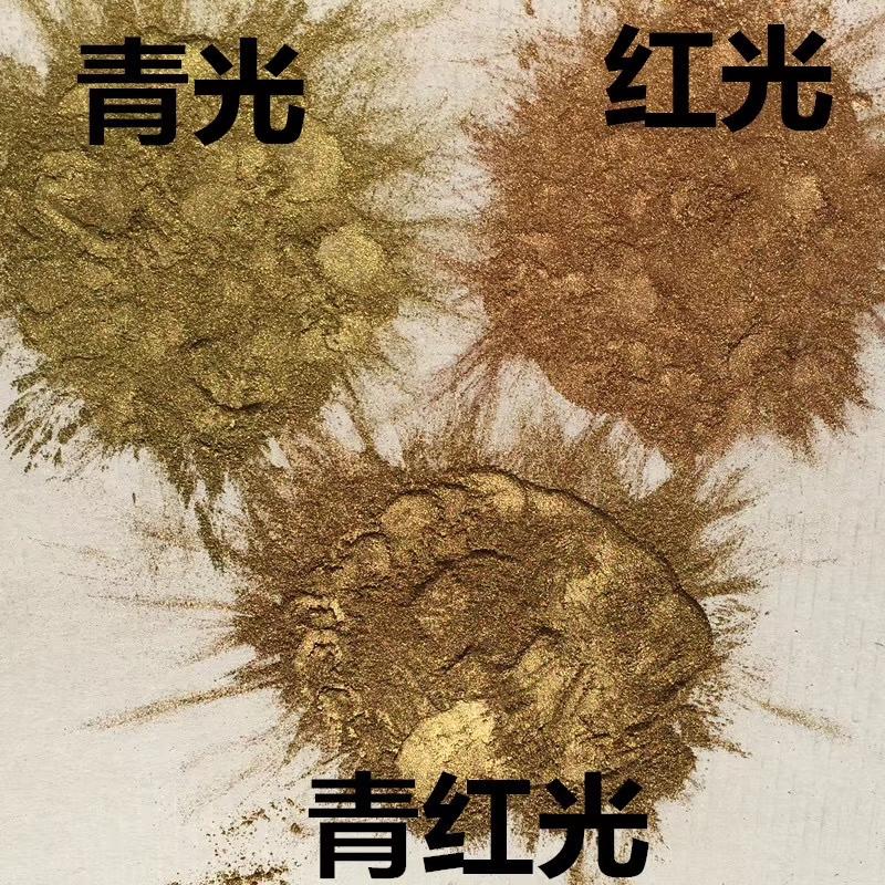 高品质铜金粉 青金 红金
