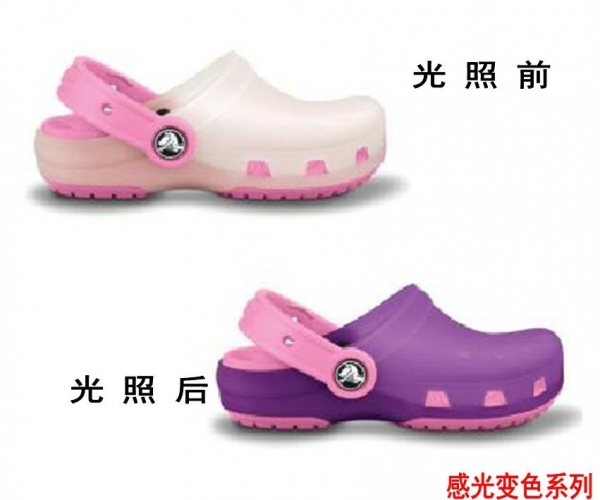 变色洞洞鞋(光变粉)