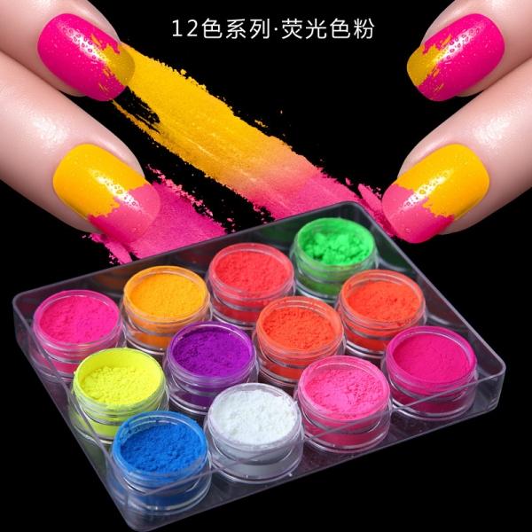 12色美甲荧光粉