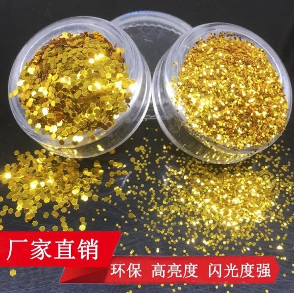 耐酸碱金色金葱粉